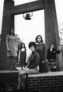 The bell hanging in Students Anniversary Plaza, 1968
